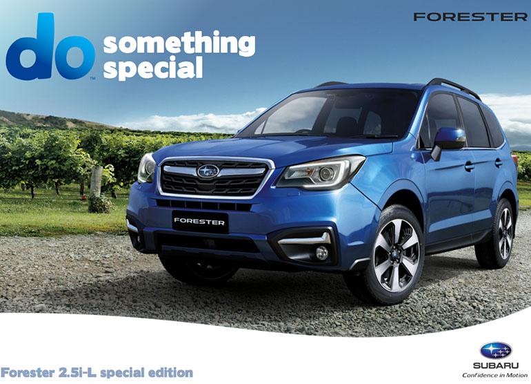 forester special brochur